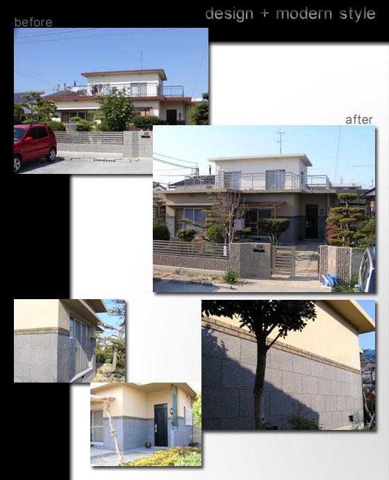 DUR design + modern style